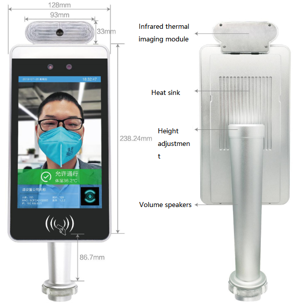 Intelligent Infrared Body Temperature Monitoring System IN-C01